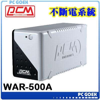 ☆pcgoex 軒揚☆ 科風 UPS WAR-500A 在線互動式不斷電系統
