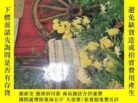 二手書博民逛書店Rustic罕見IdealsY7215 Maryjane Hooper Tonn 出版1998