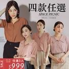 襯衫 Space Picnic 小資女襯衫-短袖款(現+預)(預購)【C20063009】