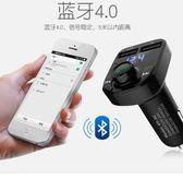 現代車載MP3藍牙播放器多功能接收器24v伏大貨車挖掘機車用充電器『櫻花小屋』
