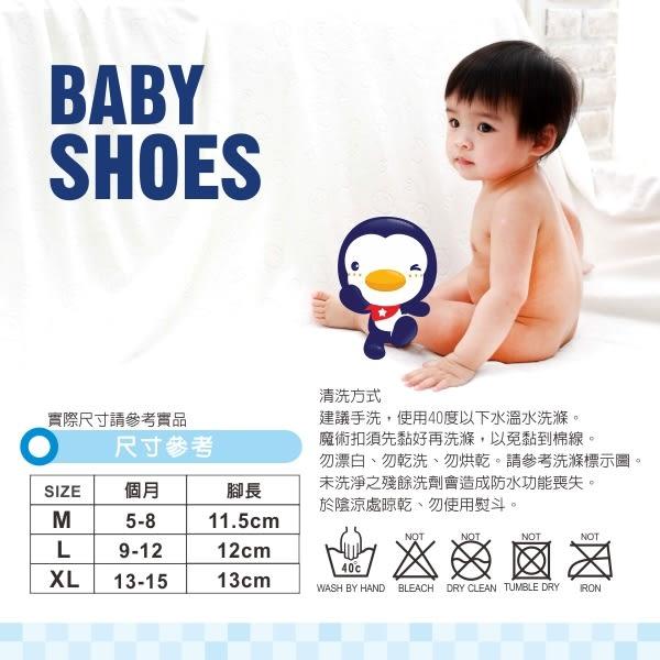 【奇買親子購物網】PUKU 春夏印花寶寶鞋(藍/粉)