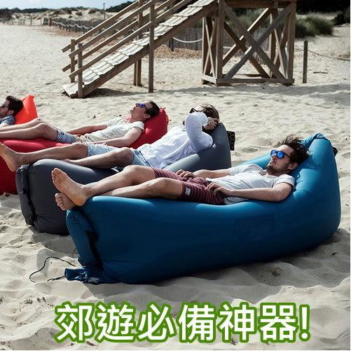 《7color camera》歐美超夯 郊遊神器 升級款 多功能輕便懶人沙發 充氣墊 床 懶人椅 懶骨頭 沙灘 露營