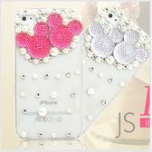 鑲鑽手機殼~JS 精心苑~水鑽可愛卡通 4 4S 5 5C iPhone 手機周邊 保護殼