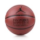 NIKE JORDAN HYPER GRIP 7號籃球 (飛人喬丹 戶外 免運 ≡排汗專家≡
