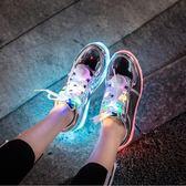 防水七彩發光鞋LED學生韓版夜光鞋USB充電鬼步鞋男女熒光閃光板鞋 初語生活館
