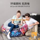 單人懶人充氣沙發便攜凳子時尚榻榻米小戶型沙發座椅【慢客生活】