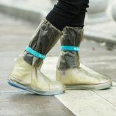 居家家 透明高筒雨靴套男女防滑水鞋 成人戶外加厚耐磨防水雨鞋套 電購3C