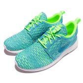 【五折特賣】Nike 休閒慢跑鞋 Wmns Roshe One Flyknit 綠 白 休閒鞋 女款【PUMP306】 704927-304