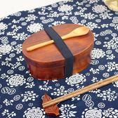便當盒餐具木質飯盒學生帶蓋保溫分格餐盒橢圓形木制品單層 XW4056【雅居屋】
