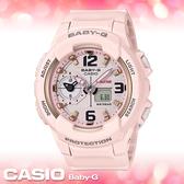 CASIO 卡西歐 手錶專賣店 BABY-G  BGA-230SC-4B 女錶 雙顯錶 橡膠錶帶  耐衝擊構造
