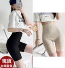 依芝鎂-F180塑身褲魔姬俏臀收腹五分褲正品,售價499元
