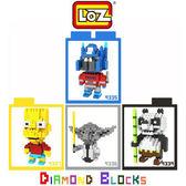 LOZ 迷你鑽石小積木 功夫熊貓 辛普森 尤達大師 柯博文 樂高式 組合玩具 益智玩具 原廠正版
