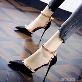 細跟鞋春季新款歐美鉚釘法式少女高跟鞋女細跟性感尖頭一字扣帶單鞋