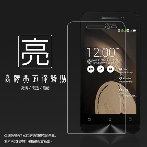 ◆亮面螢幕保護貼 ASUS 華碩 ZenFone 4 A400CG 4吋 T00I 保護貼 軟性 高清 亮貼 亮面貼 保護膜 手機膜