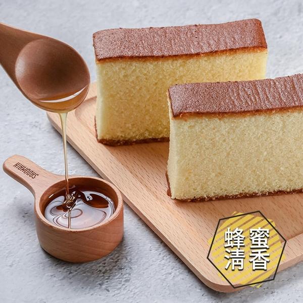 【愛不囉嗦】甜蜜哈尼 蜂蜜蛋糕