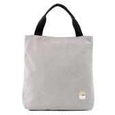 商務包簡約帆布包女側背包休閒手提包布包袋拉鍊公事包檔袋辦公包書包愛麗絲精品