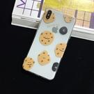 蘋果iphone11手機殼xr/xs max透明7/8plus曲奇餅干表情ins女6