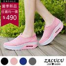 ZALULU愛鞋館 DD140 簡約素面透氣套腳厚底舒適減壓力搖搖鞋-黑/灰/寶藍/粉-35-41