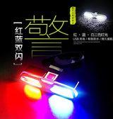 尾燈 自行車燈裝飾燈山地車尾燈夜騎單車警示燈usb充電閃光燈配件裝備  琉璃美衣