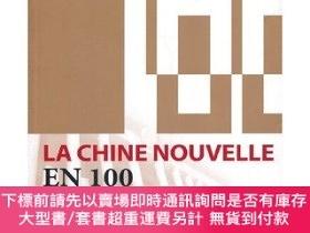 二手書博民逛書店La罕見chine nouvelle:en 100 expressions clesY307450 《歷史與現