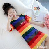 女童睡裙洋裝 公主風中大童短袖夏季2019韓版薄款超洋氣家居服 QX13574 『寶貝兒童裝』