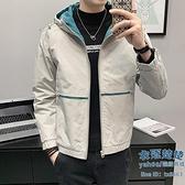 夾克外套 外套男士春裝2021年新款潮流連帽春秋季青少年夾克男裝上衣服褂子【快速出貨】