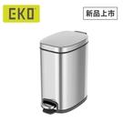 EKO 愛樂靜音垃圾桶6L