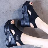 夏季新款針織魚嘴鞋仙女風鬆糕底高跟飛織坡跟厚底運動女涼鞋『潮流世家』