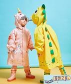 兒童可愛動物雨衣男女童大小童斗篷式寶寶雨披防水小孩雨具【風鈴之家】