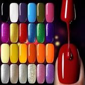 指甲油 美甲甲油膠2020年新款流行色持久光療膠指甲油膠美甲店專用小套裝