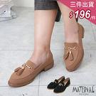 懶人鞋 金屬飾流蘇絨面樂福鞋 MA女鞋 ...
