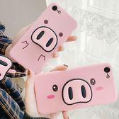 iPhone 7 8 Plus 手機殼 矽膠殼 可爱 豬豬殼 軟殼 氣囊 掛繩 指環支架 防摔 豬年 保護殼