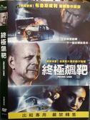 影音專賣店-O03-002-正版DVD*電影【終極標靶】-布魯斯威利