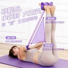 腳蹬拉力器仰臥起坐輔助瘦肚子減肥神器家用健身器材瑜伽繩