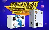 【贈送黃金滑鼠】EVPAD台灣華人版 成人 高清電視盒 易播 電影 追劇 第四台 超越安博 原廠保