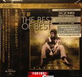 【停看聽音響唱片】【K2HD】王菲:THE BEST OF BEST