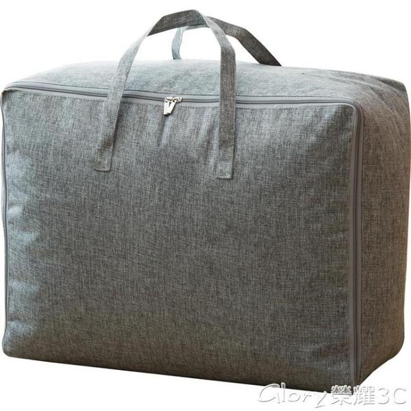 衣服收納袋家用防潮被子收納袋子整理袋衣服搬家打包袋神器棉被衣物行李袋 特惠上市