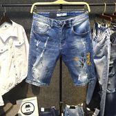 噴漆印花夏天破洞牛仔短褲男 五分褲 林彎彎褲子 韓版