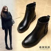 靴子短靴秋冬季馬丁靴雪地平底加絨瘦瘦大碼女鞋【毒家貨源】