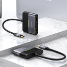 Mcdodo PD/HDMI/Type-C轉接器轉接頭轉接線擴展器拓展塢 100W快充 火箭系列 25cm 麥多多