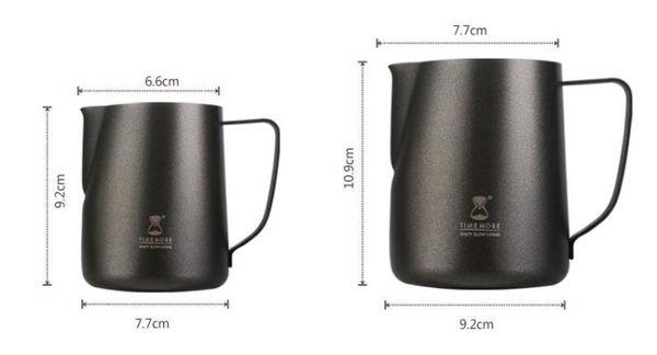 特氟龍不銹鋼拉花杯不粘缸咖啡拉花缸奶缸