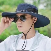 太陽帽 遮陽帽子男夏天釣魚帽戶外防曬太陽帽大帽檐透氣夏季男士潮漁夫帽 宜品
