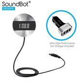 Sony汽車音響 救星 接收器 美國聲霸SoundBot SB360 FM 廣播音樂接收器 藍芽傳輸器 手機 mp3