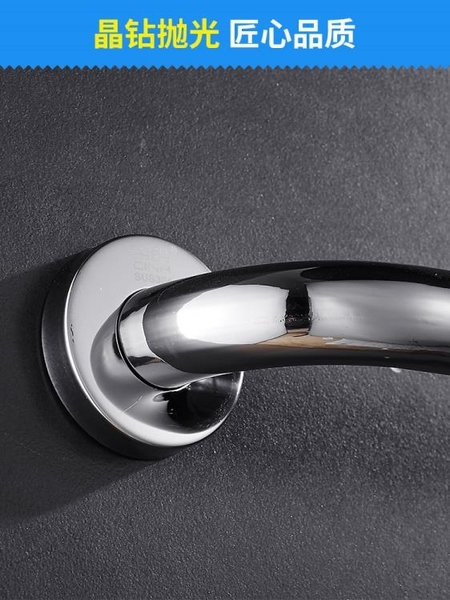 廁所扶手 安全防滑不銹鋼免打孔欄桿老人浴室拉手衛生間廁所馬桶扶手 WJ【米家】
