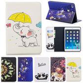 蘋果 Air2 Air iPad2 iPad3 iPad4 BF6彩繪平板套 平板皮套 平板套 插卡 支架 平板保護套 磁扣