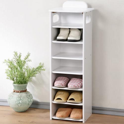 鞋櫃《YoStyle》新歐風七層置物鞋櫃 鞋架 置物櫃 收納櫃 玄關櫃 邊櫃 (純白色)