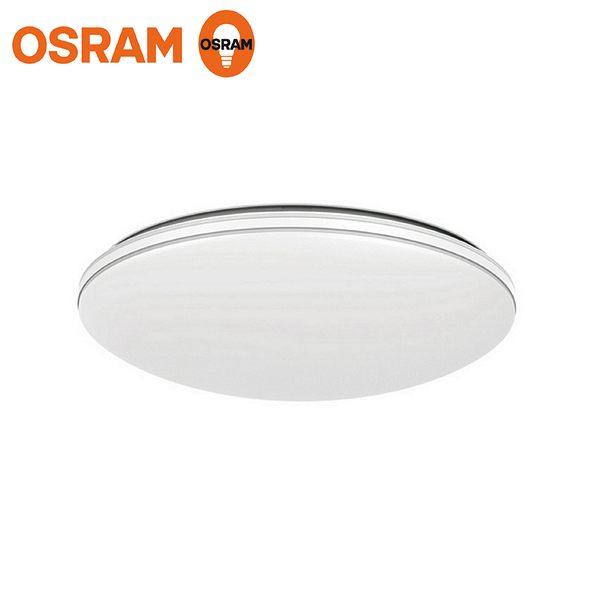 『歐司朗OSRAM』LED 晶享 42W 吸頂燈- 暖白光