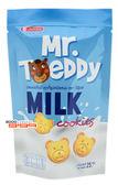 【吉嘉食品】Mr.Teddy 泰迪先生小熊餅乾(牛奶)奶素 1包25公克,產地泰國 [#1]{1548119}