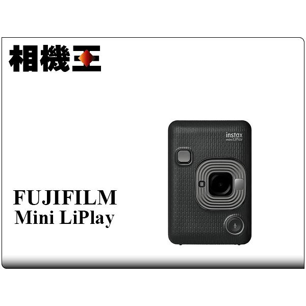 ★相機王★Fujifilm instax mini LiPlay 灰色 數位拍立得 公司貨