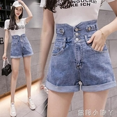 超高腰牛仔短褲女2021夏季新款潮韓版顯瘦百搭A字捲邊闊腿熱褲子 蘿莉新品